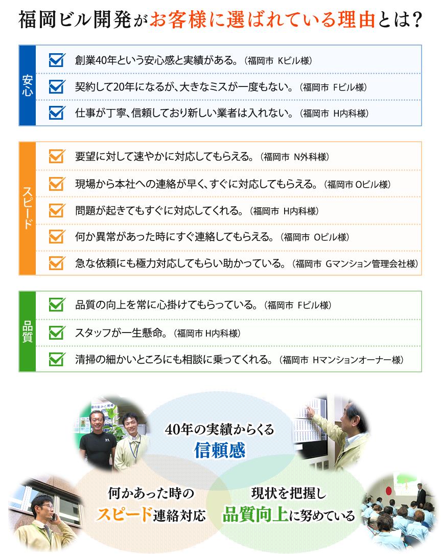 tokucyou-img01